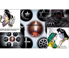 + 91 9928053028 black magic specialist tantrik astrologer in Ahmedabad,